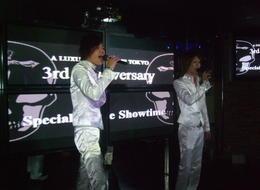 立川A LUXURY PARADISE TOKYOのイベント「祝!! 3周年イベント!!」の様子