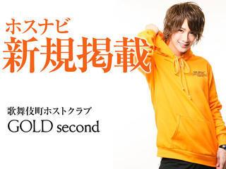 特集「早くも2号店オープン!プロデュースは売れっ子ホスト七原柊也さん!」