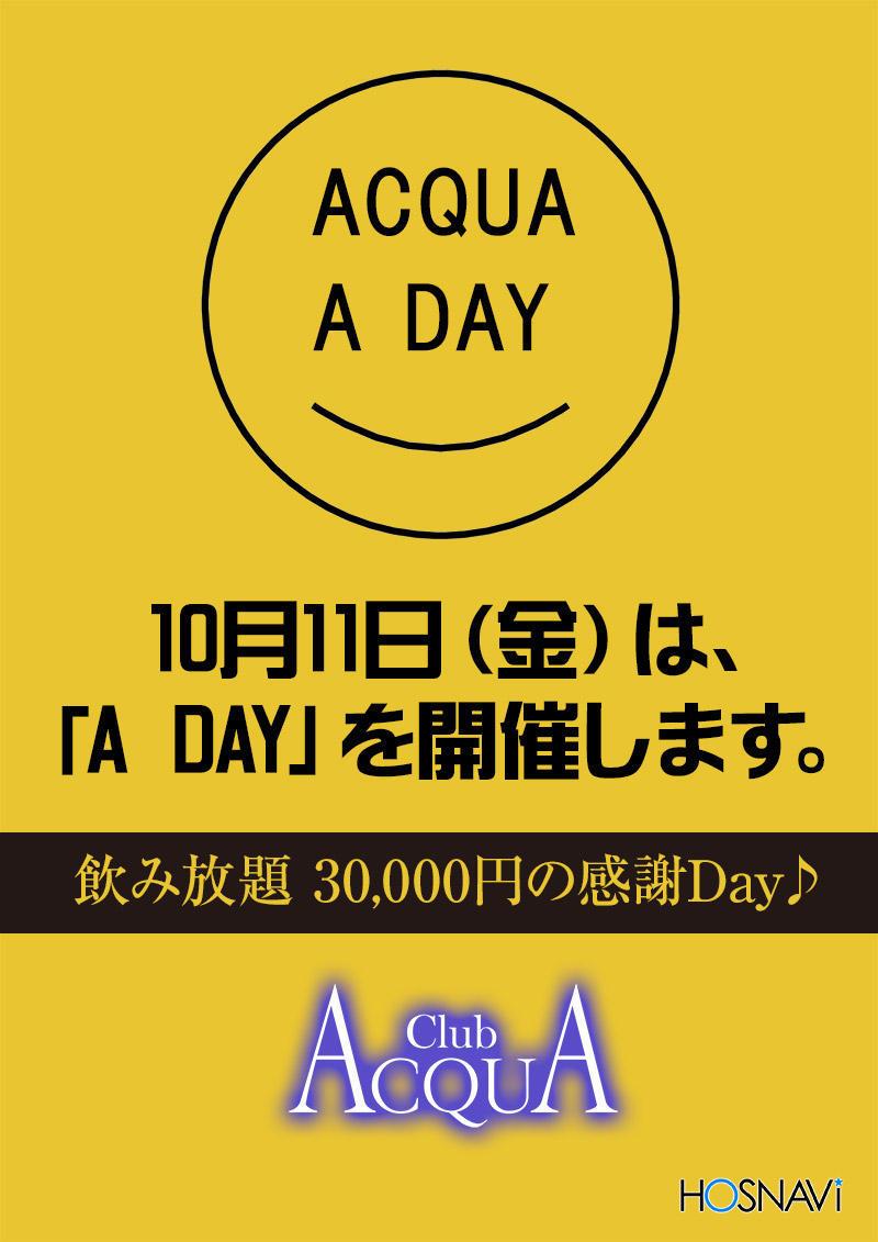 歌舞伎町ACQUAのイベント「A DAY」のポスターデザイン