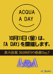 A DAY