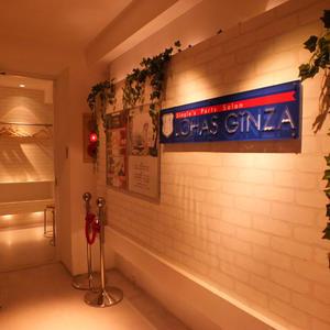 銀座ボーイズバー「LOHAS GINZA」の求人写真2