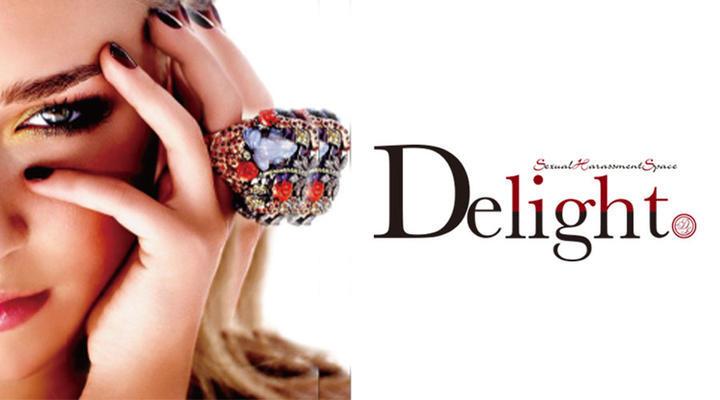 shop-img Delightのメインビジュアル