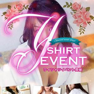 9月13日(金)💜本日、Yシャツイベント1日目💜の写真1枚目