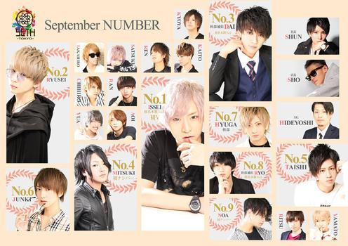 歌舞伎町ホストクラブSETH TOKYOのイベント「9月度ナンバー」のポスターデザイン