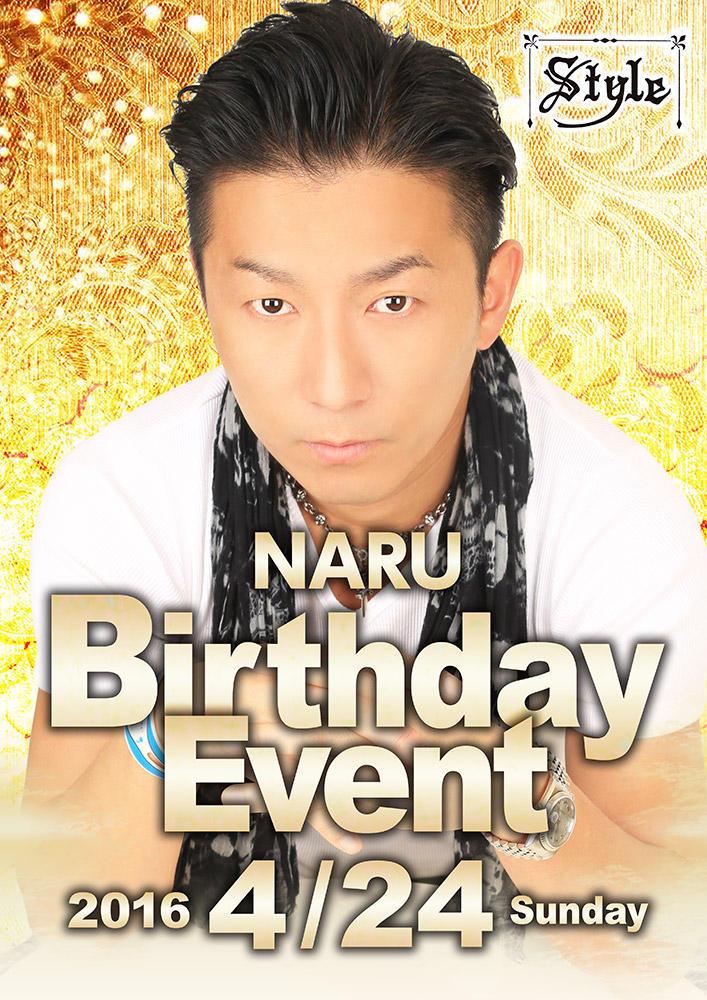 歌舞伎町clubStyleのイベント「NARUバースデー」のポスターデザイン