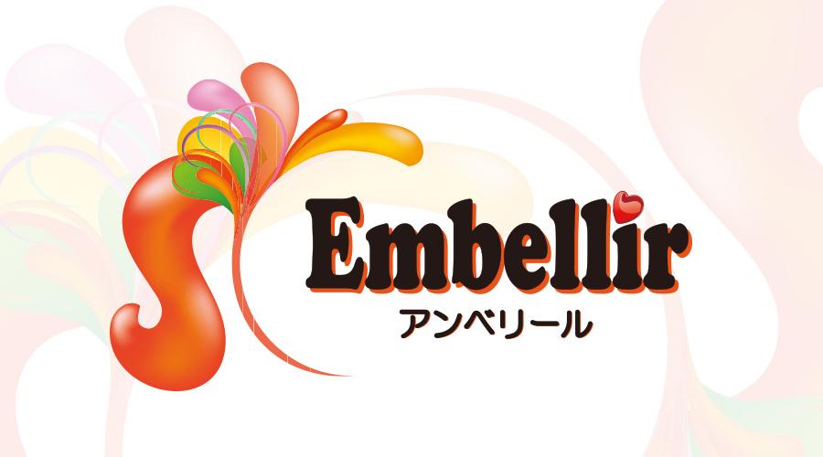 Embellirのメインビジュアル