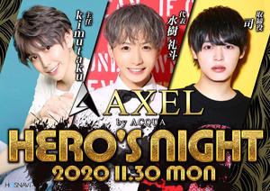 AXELのイベント「ヒーローズナイト」のポスターデザイン