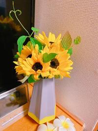 キミは僕の太陽だ!~太陽の花~の写真