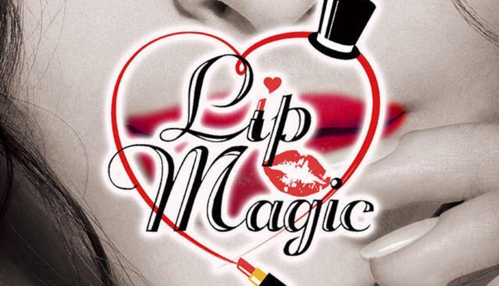 錦糸町セクキャバLip Magic(リップマジック)メインビジュアル