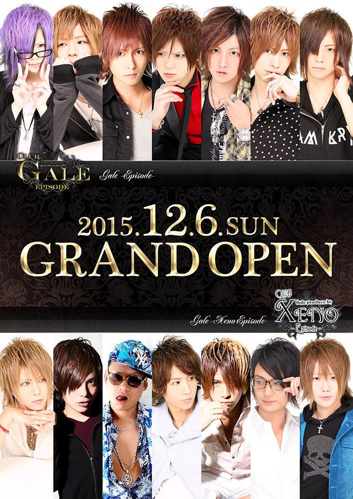 歌舞伎町GALEのイベント「GALE、GALE XENO グランドオープン」のポスターデザイン