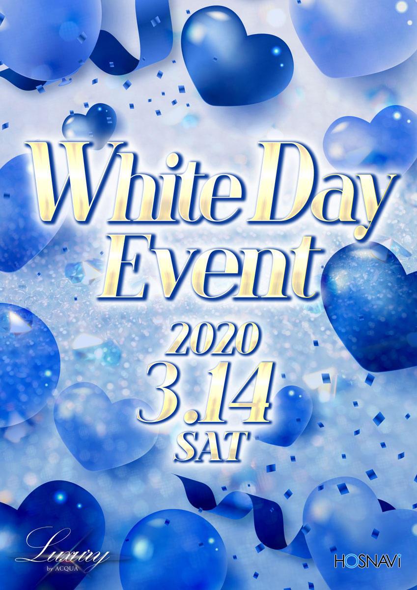 歌舞伎町Luxuryのイベント「ホワイトデー」のポスターデザイン