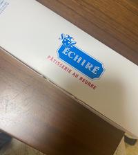 渋谷スクランブルスクエアで行列ができてるバターのお菓子を貰いました😊✨の写真