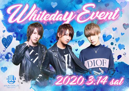 歌舞伎町GOLD secondのイベント'「ホワイトデー」のポスターデザイン