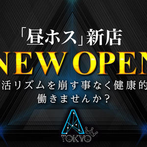 歌舞伎町ホストクラブ「A-TOKYO -3rd-」の求人写真1