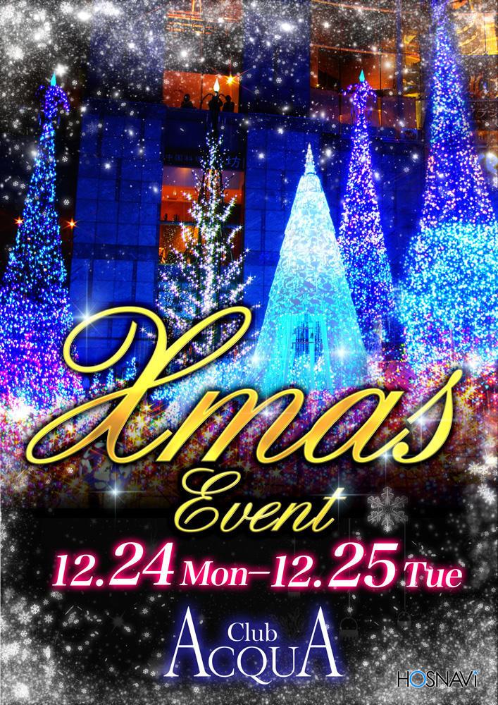 歌舞伎町ACQUAのイベント「クリスマスイベント」のポスターデザイン