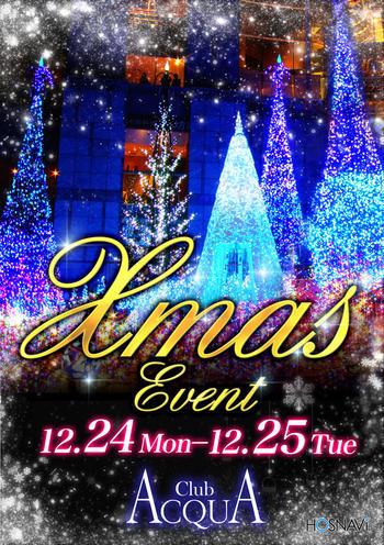 歌舞伎町ホストクラブACQUAのイベント「クリスマスイベント」のポスターデザイン