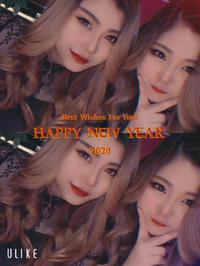 新年あけましておめでとうございます😋✨の写真