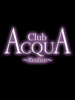 「ACQUA -Realize-からメッセージ」からのアドバイス