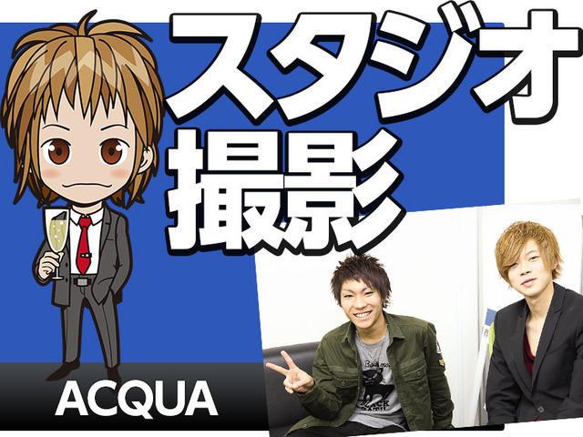 今月も新人さんの撮影 ACQUAスタジオ撮影