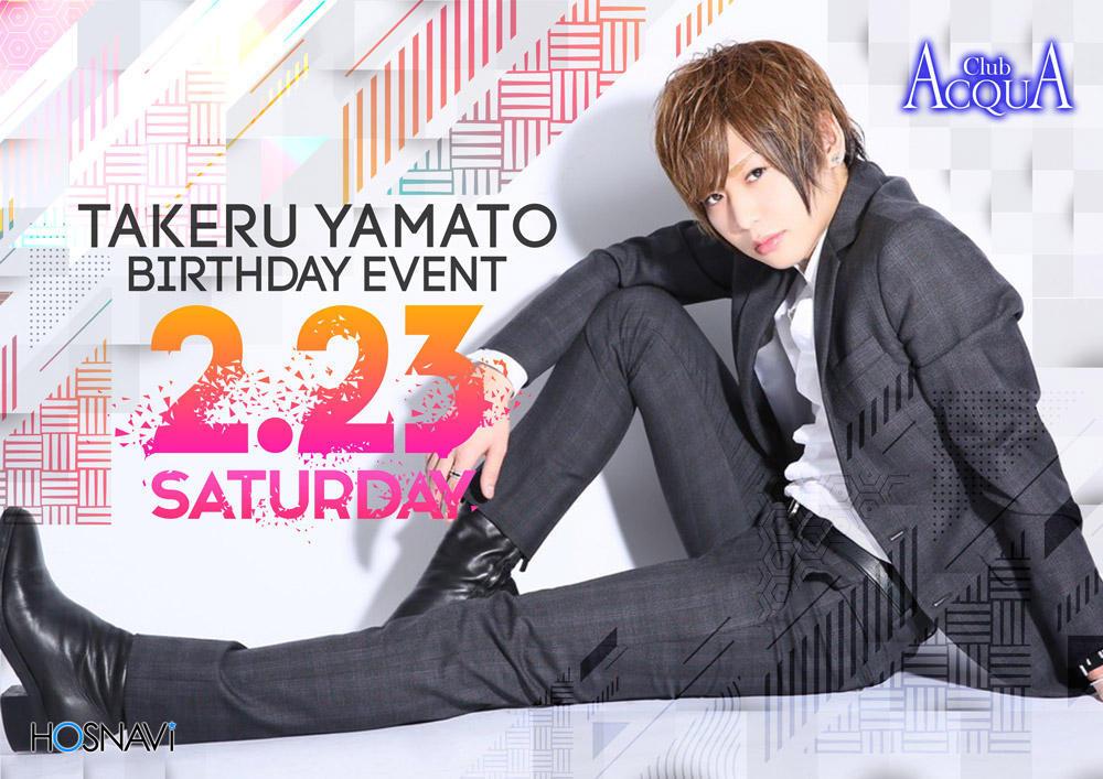歌舞伎町ACQUAのイベント「ヤマトタケルバースデー」のポスターデザイン
