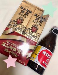 Thursday♡お寿司〜(*´ω`*)の写真