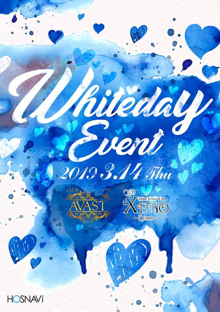 歌舞伎町AVASTのイベント「ホワイトデー」のポスターデザイン