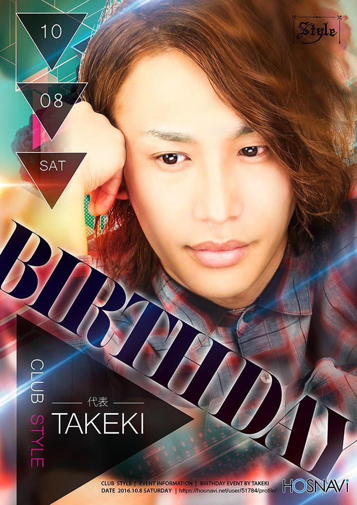 歌舞伎町clubStyleのイベント「健城バースデー」のポスターデザイン