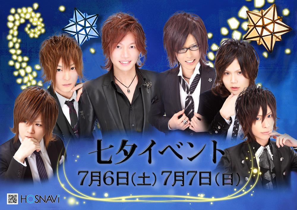 歌舞伎町ATLASのイベント「七夕イベント」のポスターデザイン