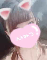 こんばんは!!の写真