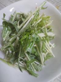長崎味噌の写真