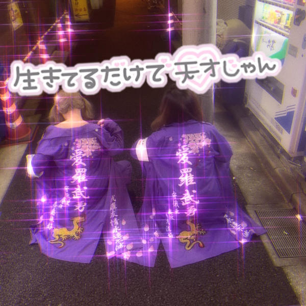 神田セクキャバ「ラブステファイナル」
