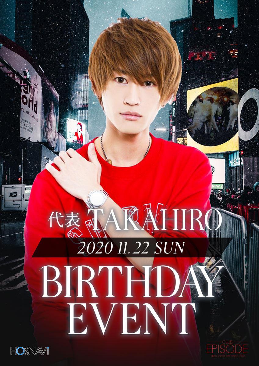 歌舞伎町EPISODEのイベント「TAKAHIRO バースデー」のポスターデザイン