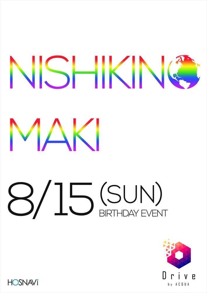 歌舞伎町DRIVEのイベント「西木野マキ バースデー」のポスターデザイン