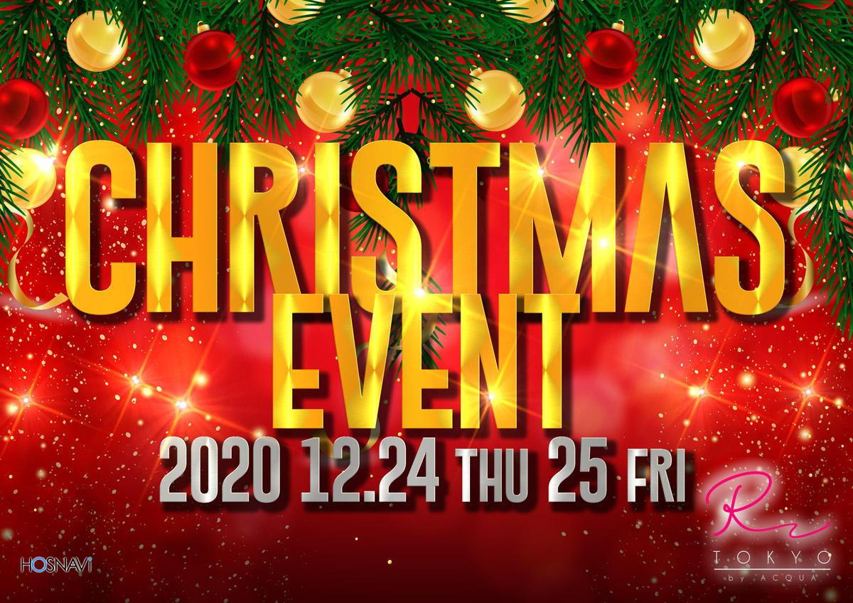 歌舞伎町R -TOKYO-のイベント「クリスマスイベント」のポスターデザイン