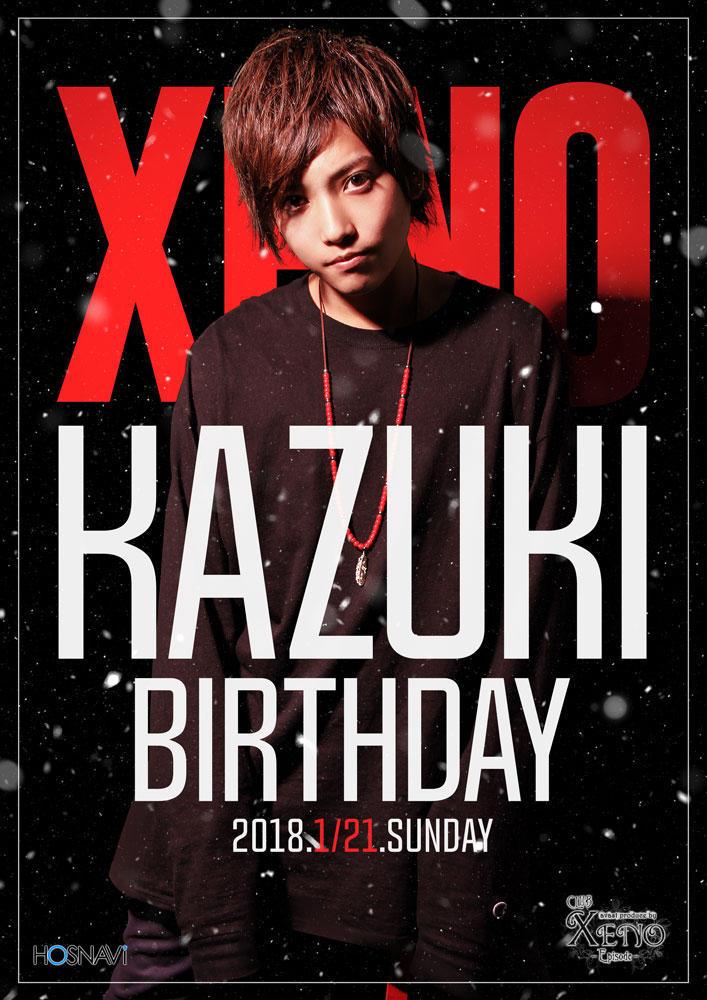 歌舞伎町AVAST -XENO-のイベント「一輝バースデー」のポスターデザイン