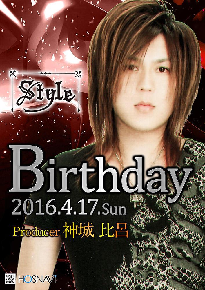 歌舞伎町clubStyleのイベント「神城比呂バースデー」のポスターデザイン