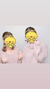 しゅ!!の写真