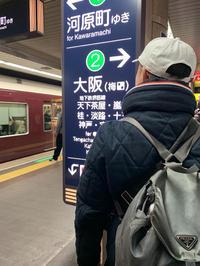 大阪ナウの写真