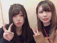 こんばんは〜( ˙꒫˙ )の写真