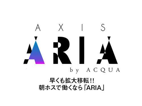 歌舞伎町AXIS ARIA「