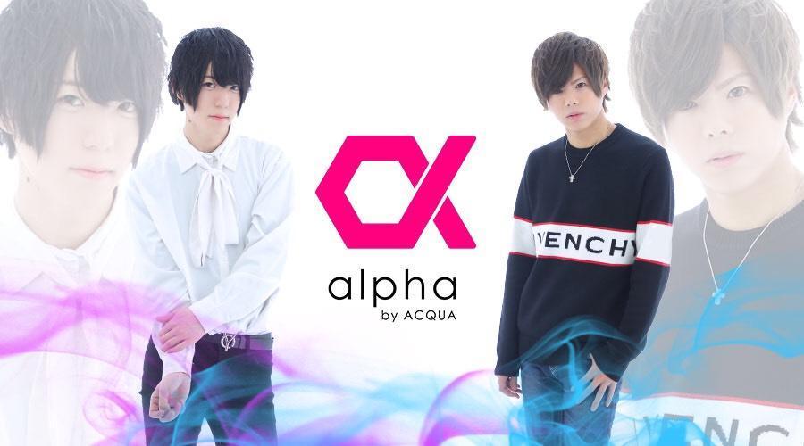 歌舞伎町ホストクラブ「alpha」のメインビジュアル