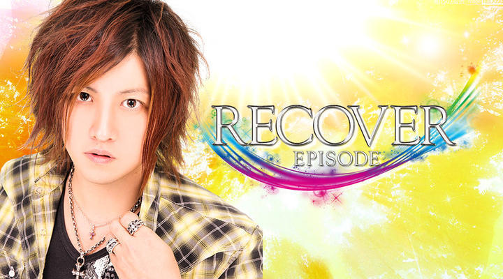 RECOVER -2nd- - メイン画像