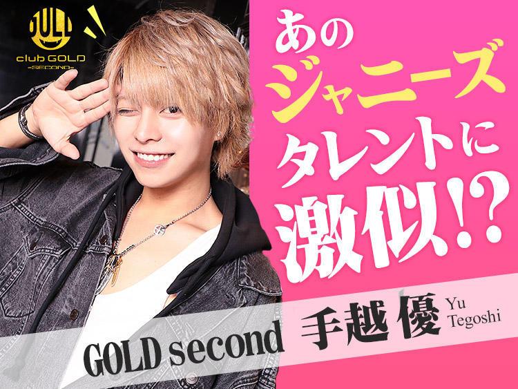 「イッテQ!」出演のジャニーズに激似! 歌舞伎町の会えるアイドル登場!のアイキャッチ画像