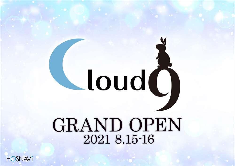 歌舞伎町Cloud9 -3rd-のイベント「グランドオープン」のポスターデザイン