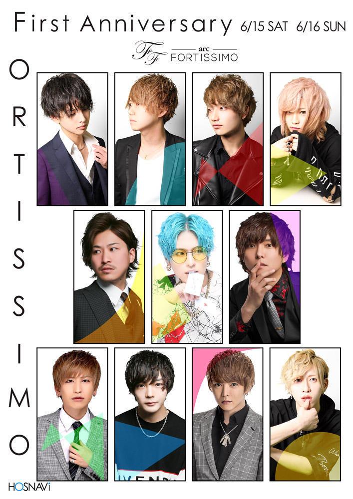 歌舞伎町arc -FORTISSIMO-のイベント「1st Anniversary」のポスターデザイン