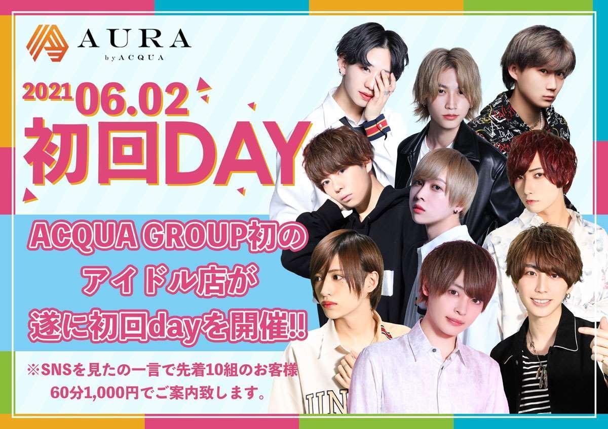 歌舞伎町AURAのイベント「初回Day」のポスターデザイン