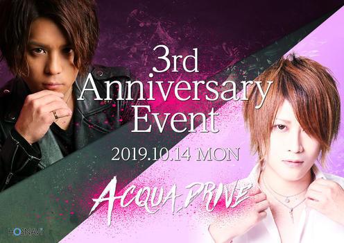歌舞伎町ホストクラブDRIVEのイベント「3周年記念イベント」のポスターデザイン