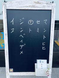 頭のいいみんな〜!!!!の写真