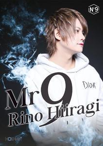 No9のイベント「Mr.9」のポスターデザイン