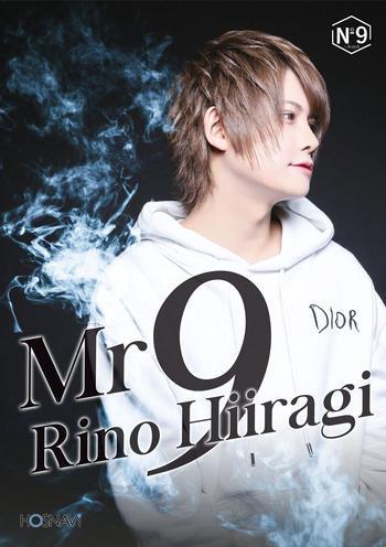 歌舞伎町ホストクラブNo9のイベント「Mr.9」のポスターデザイン